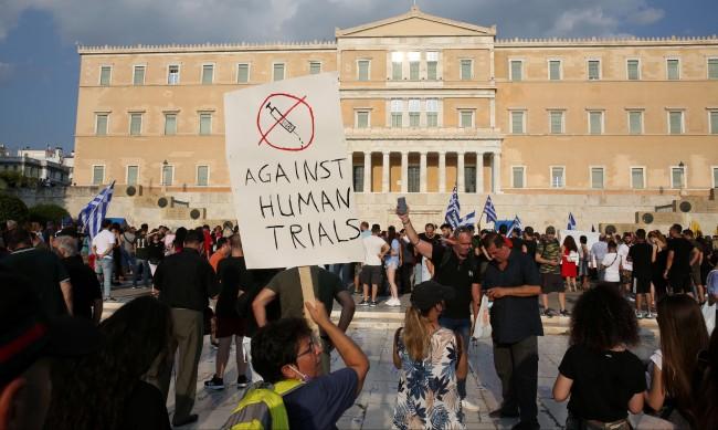 Нови протести в Гърция срещу задължителната ваксинация