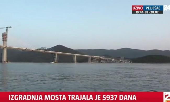 В Хърватия изградиха най-големия инфраструктурен проект на страната