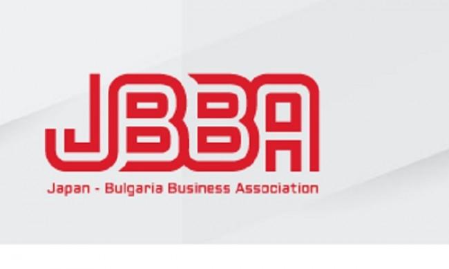Японско-българска бизнес асоциация ще представлява интересите на японския бизнес у нас