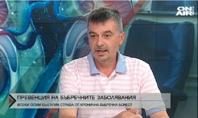 Тревожно! Всеки осми българин страда от хронична бъбречна болест