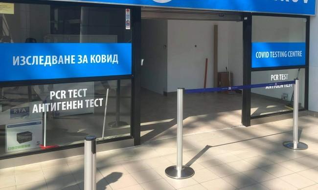 PCR тестът на Терминал 2 ще става за 2 часа, антигенният – за 20 мин.