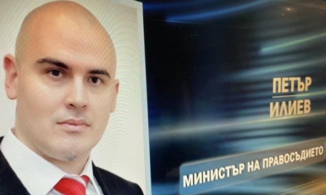 Юристът Петър Илиев ще бъде новият кандидат за премиер?