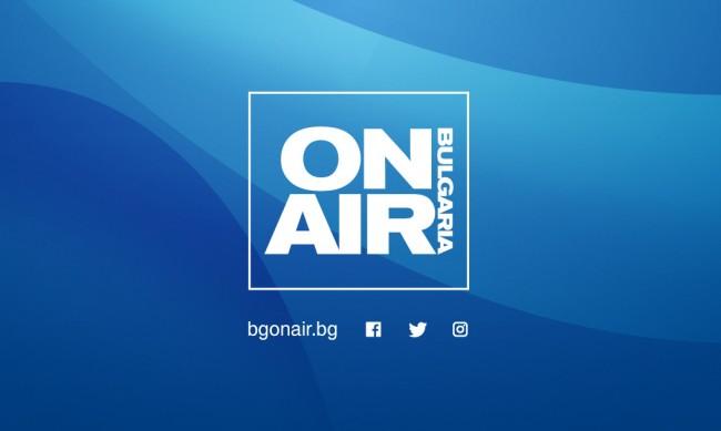 Проследете на живо по Bulgaria ON AIR връчването на мандата за съставяне на правителство