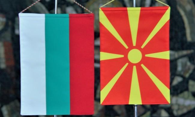 София разочарована от резолюцията на РСМ за преговорите с България