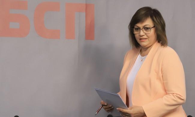 БСП се събра спешно, обсъжда кандидата за премиер на ИТН
