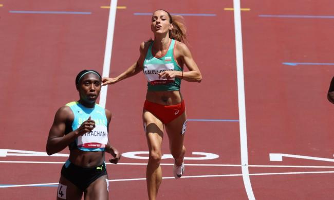 Лалова и Ефтимова отпаднаха за полуфиналите на 200 м в Токио