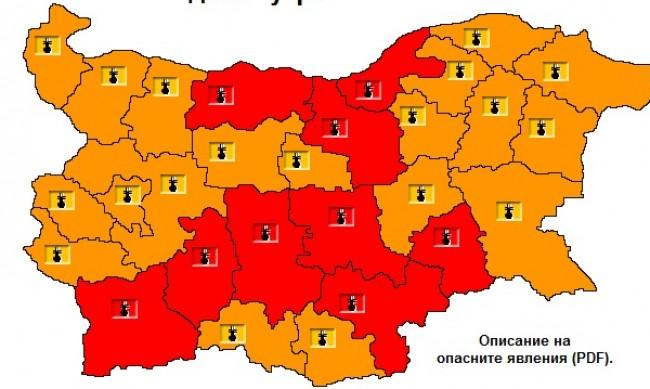 Екстремни горещини в цялата страна - на места се очакват над 41°С
