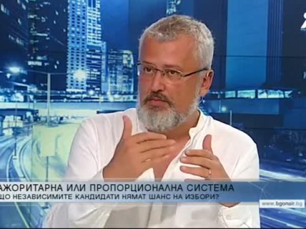 """Нов """"закон за остатъците"""", комбиниращ в избирателната система на България"""