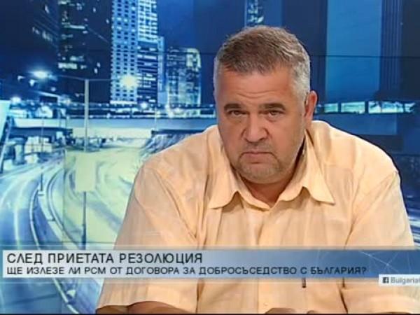 """Kандидатът за премиер на """"Има такъв народ"""" Пламен Николов иска"""