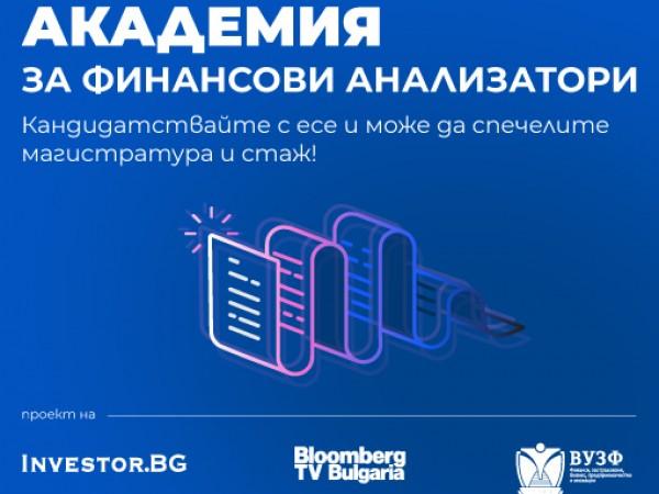 За втори път водещият сайт за икономически новини Investor.bg съвместно