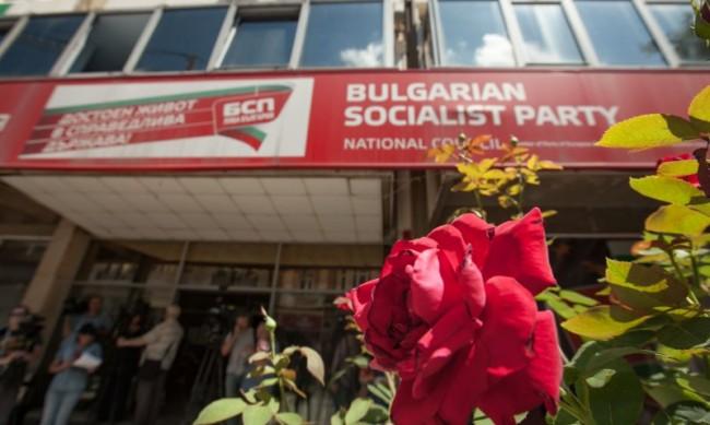 БСП решава дали да подкрепи правителството на ИТН
