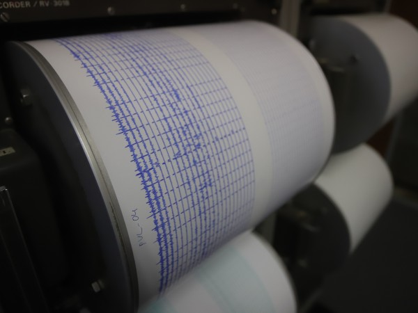 Земетресение с магнитуд 4,1 е регистрирано в 15.38 часа днес