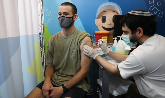 В Израел затягат противоепидемичните мерки