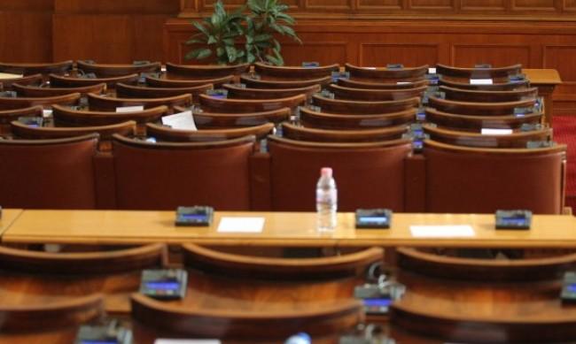 Парламентарните комисии вече са факт, започват работа