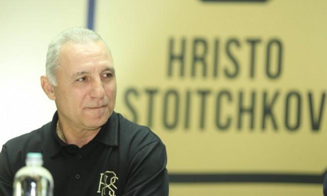 Стоичков надъха ЦСКА: Предстои тежка битка, но вярвам в победата