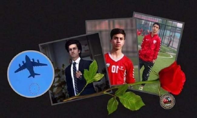 Един от загиналите на летището в Кабул е футболен национал