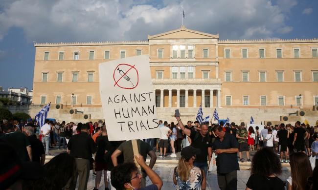 Гърция очаква да постигне колективен имунитет до есента