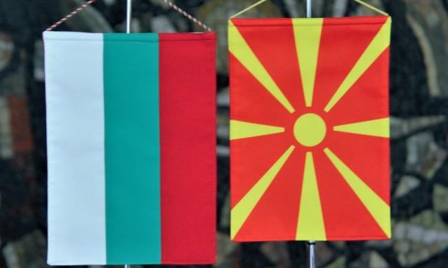 Махнали знамето пред българското консулство в Битоля