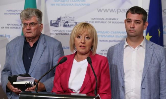 Манолова: Ясно е, че без ИТН и ДБ няма кабинет