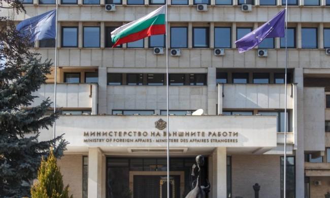 Протестна нота на МВнР заради оскверненото българско знаме в Битоля