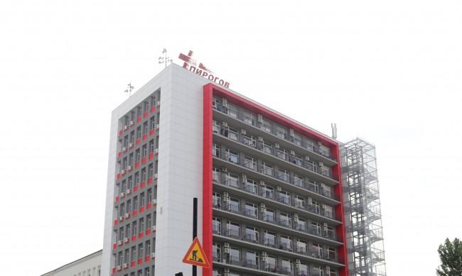 561 души с коронавирус се лекуват в софийските болници