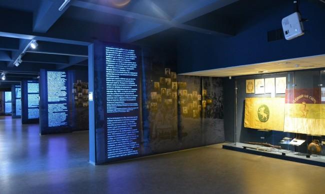 Историческа разходка с изложба в НВИМ за Съединението