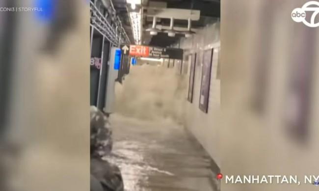 Дъжд и наводнения – обявиха извънредно положение в Ню Йорк