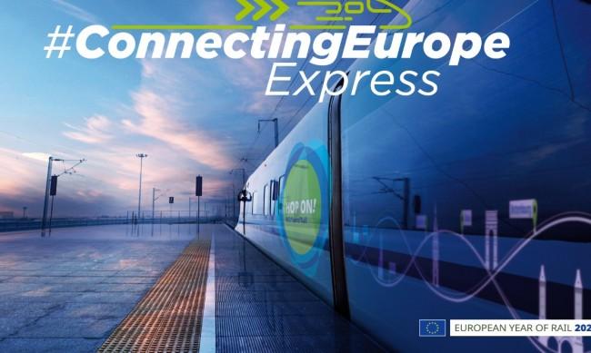 """Експрес """"Свързана Европа"""" започна своето пътуване от Лисабон"""
