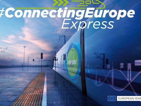 """Влакът Connecting Europe Express (Експрес """"Свързана Европа""""), който ще свърже"""