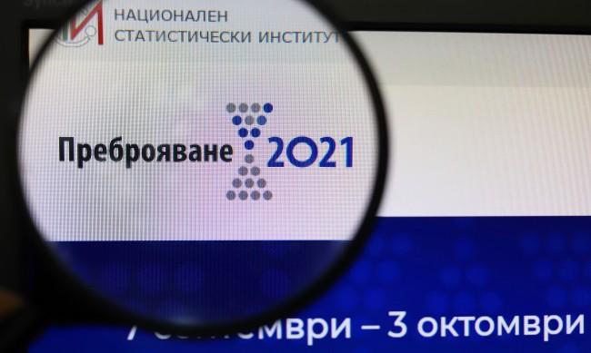 """Сайтът за """"Преброяване 2021"""" се срина, НСИ временно ограничава достъпа"""