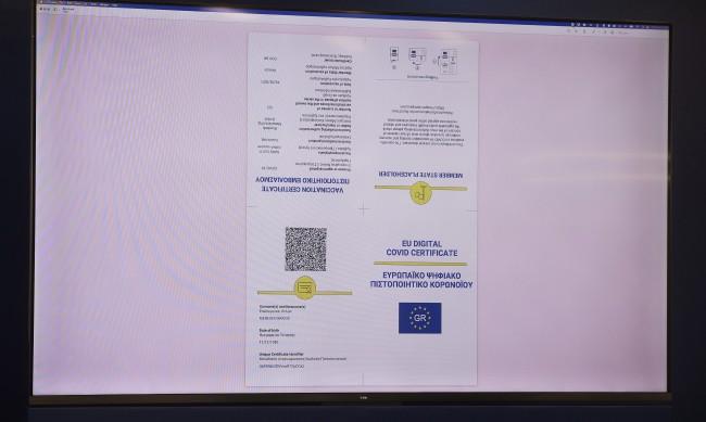 В Гърция няма установени фалшиви COVID сертификати от България
