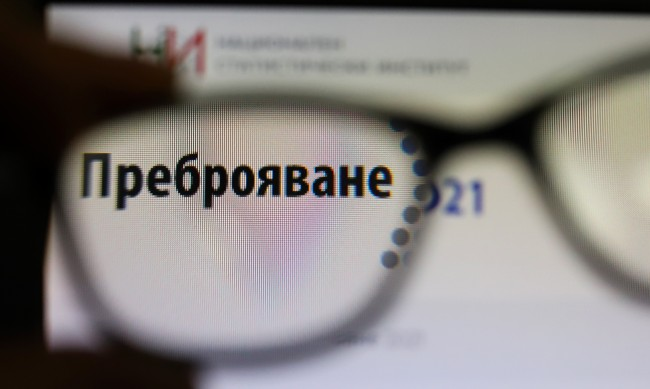 """Експерт: Основният портал на """"Преброяване 2021"""" беше опазен"""