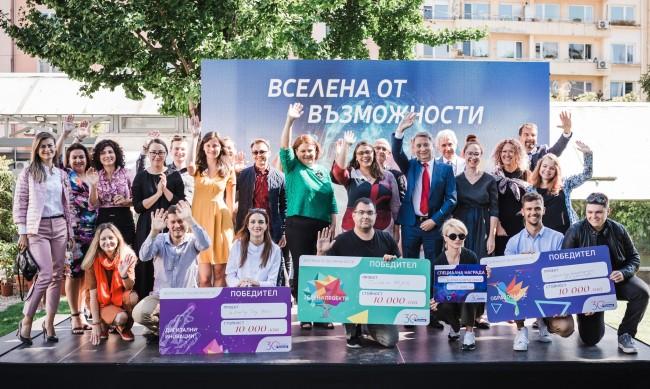 """Пощенска банка обяви победителите в своята КСО платформа """"Вселена от възможности"""""""