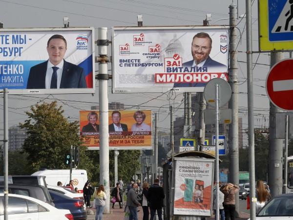 Русия гласува. Наред с парламентарните избори, тази седмица ще има