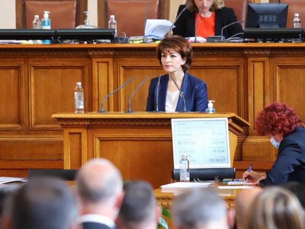 ГЕРБ обвини президента Румен Радев, че е в основата на