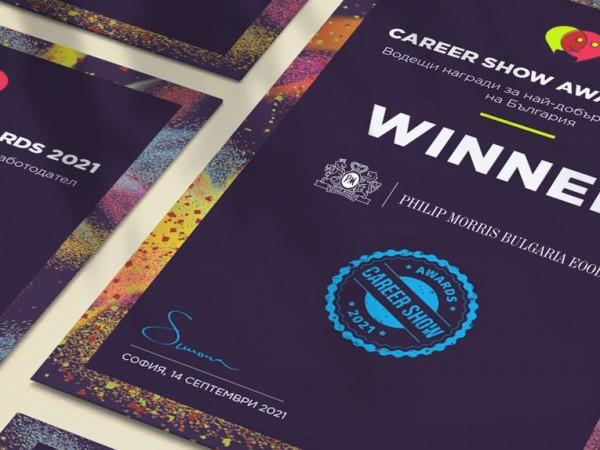 Филип Морис България e победител във водещите награди за най-добър