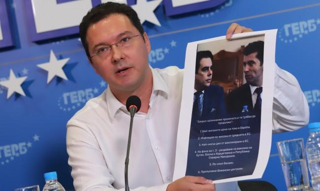 ГЕРБ: Очаквахме да бъдат сменени поне шестима министри
