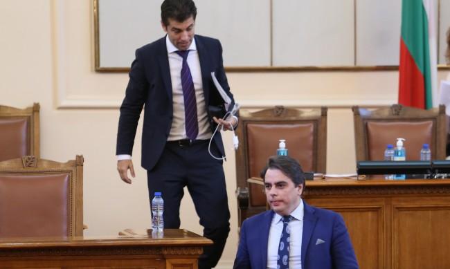 Проектът около Петков и Василев ще е по-скоро морален