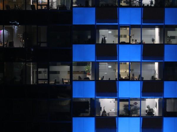 По време на пандемията много фирми се ориентираха към работа