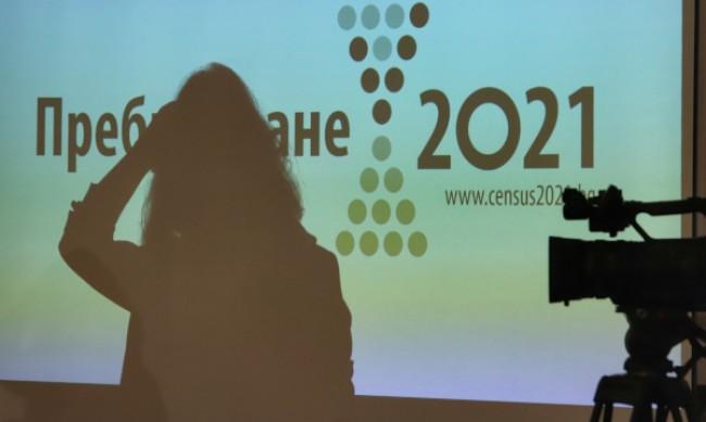 Около 10% от жителите в Кюстендилско са се преброили електронно