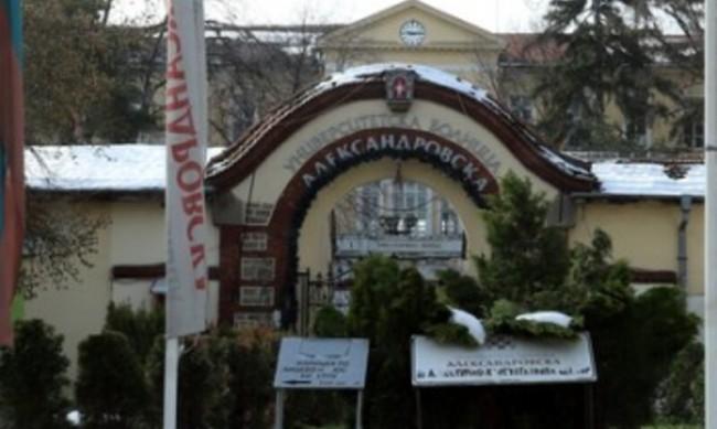 Александровска не съкращавала лекари, правила преструктуриране