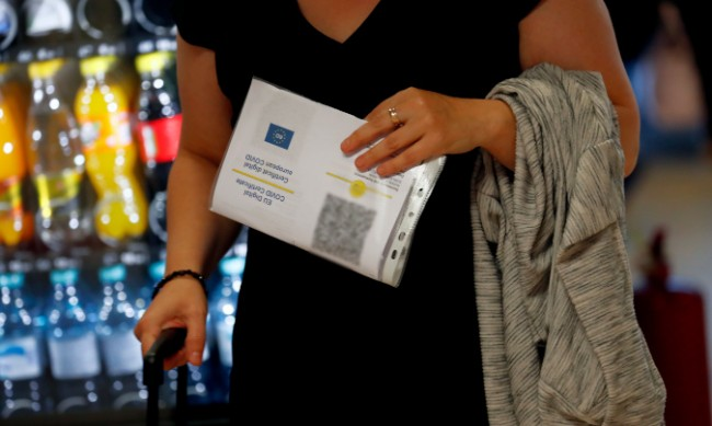 "Румъния премести България в ""жълта зона"""