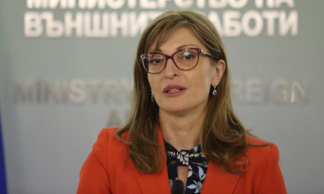 Захариева: ГЕРБ не се страхуват от конкуренцията