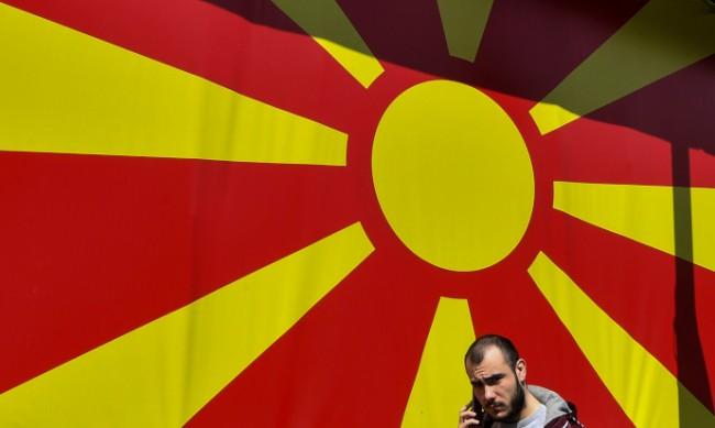 Северна Македония започна премахването на визите със САЩ
