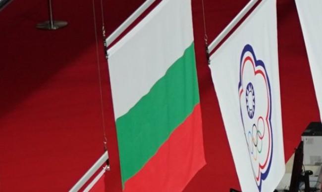 България с четири златни медала по спортна аеробика в Пезаро