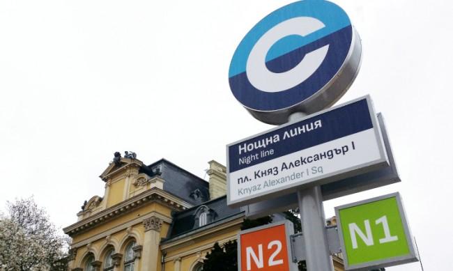 София остава без нощен транспорт до февруари 2022 г.