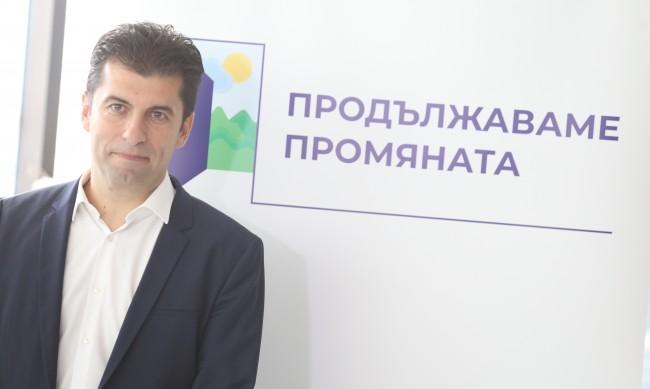 """""""Продължаваме Промяната"""" ще се яви на изборите с  """"Волт"""" и  """"Средна европейска класа"""""""