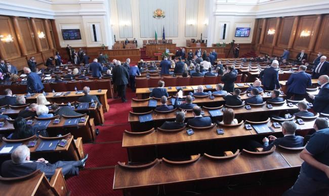 Последен шанс за парламентаризма - идва ново обществено устройство!