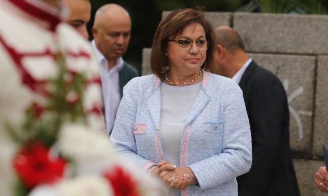 Нинова: Компромис с българския национален суверенитет никога не трябва да се прави