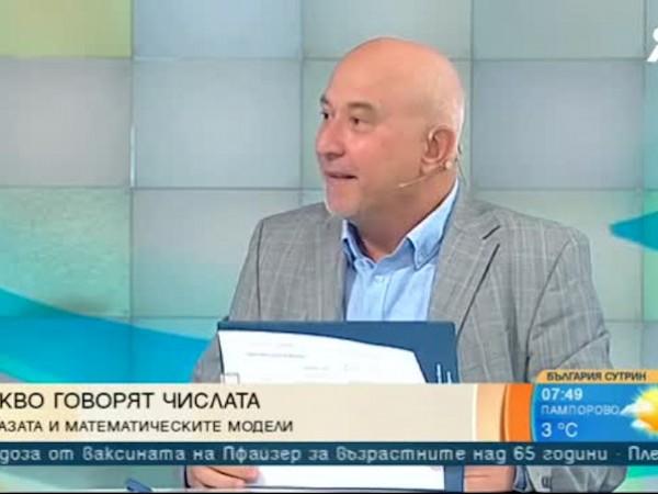 Лекари сигнализират, че 26% от COVID леглата в София са